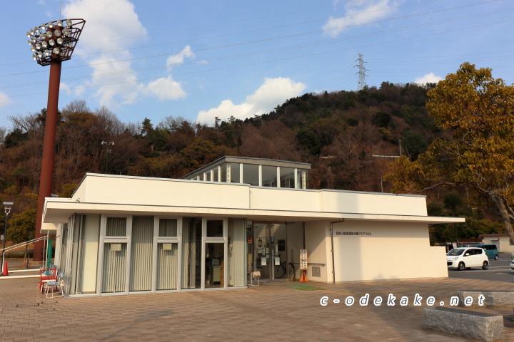 揚倉山健康運動公園クラブハウス
