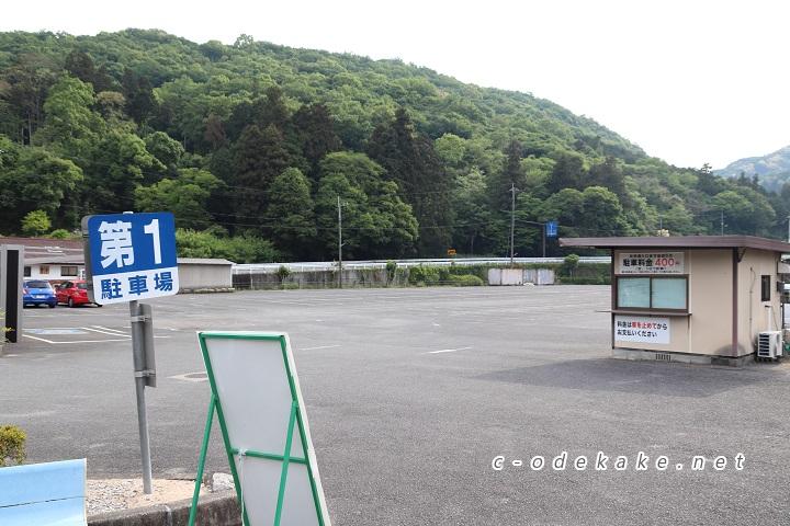 秋芳洞市営第1駐車場