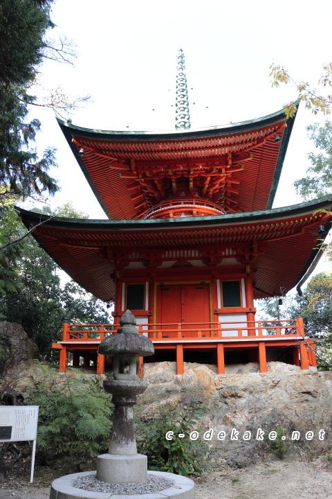 佛通寺の多宝塔