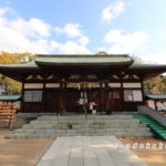 饒津神社-二葉の里歴史の散歩道-