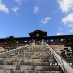 広島東照宮-二葉の里-歴史の散歩道-