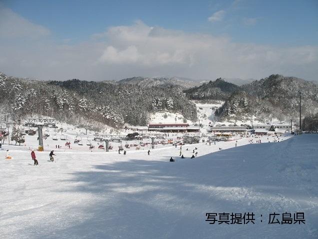 geihoku-ski