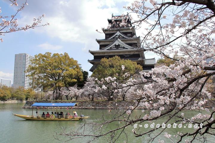広島城址公園
