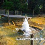 木部谷間歇泉