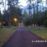 三瓶山北の原キャンプ場(テント持込みサイト編)