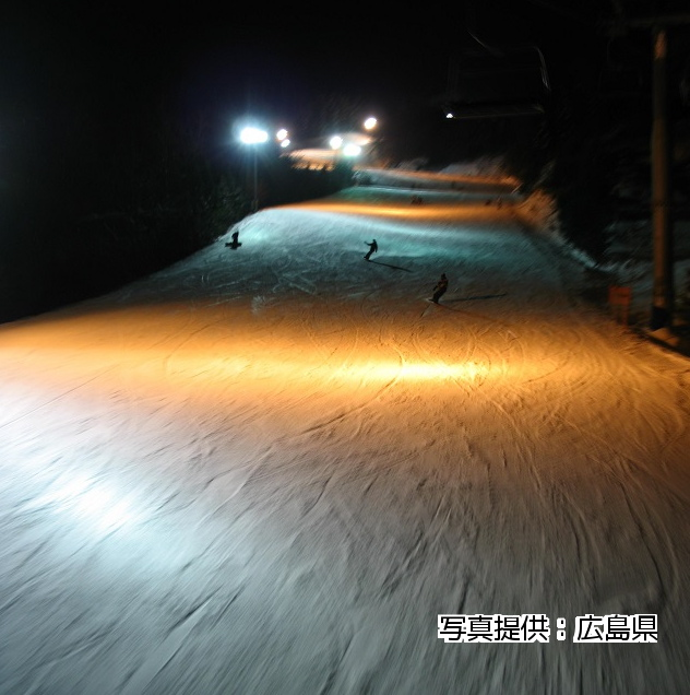 megahira-ski