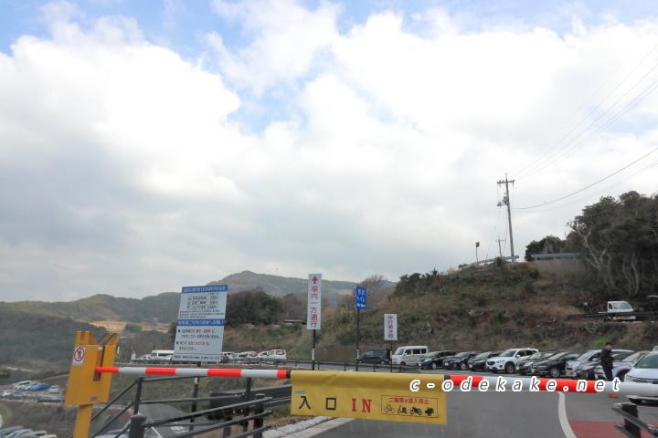 元乃隅神社第1駐車場の入り口