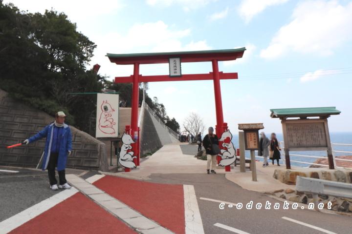 元乃隅神社入口