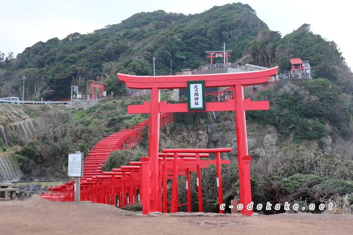 元乃隅神社の鳥居を降りてきたところ