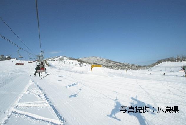 osa-ski