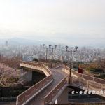竜王公園(お花見編)