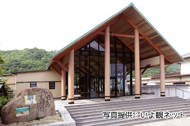 shimanami09