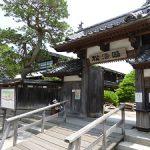 松濤園/昆虫の家